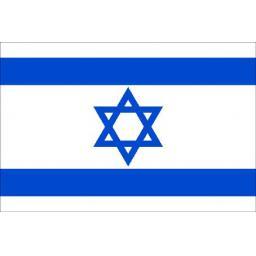 https://starbek-static.myshopblocks.com/images/tmp/fg_216_israel4.jpg
