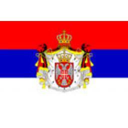 https://starbek-static.myshopblocks.com/images/tmp/fg_181_serbia1882-1918.jpg