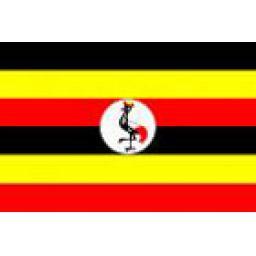 https://starbek-static.myshopblocks.com/images/tmp/fg_212_uganda.jpg
