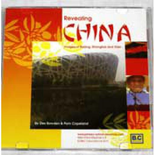 China Images CD