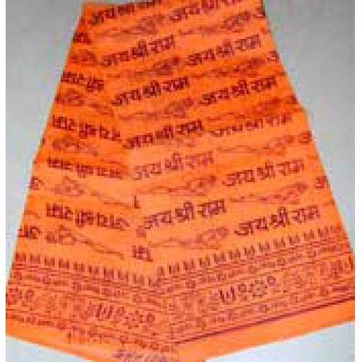 Temple Cloth