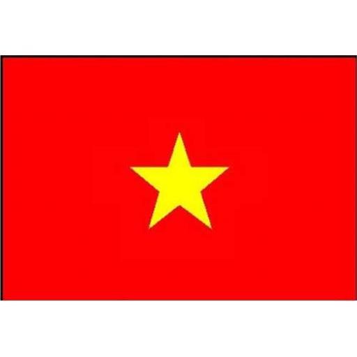 https://starbek-static.myshopblocks.com/images/tmp/fg_150_vietnam500.jpg