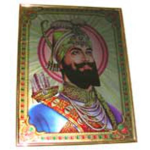 Guru Picture