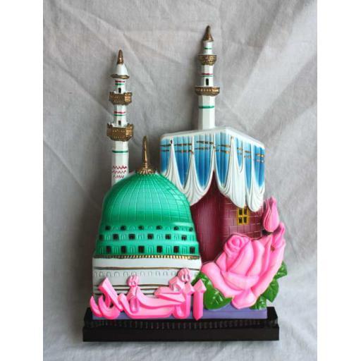 Large Mecca