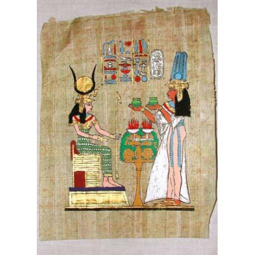 Medium Papyrus