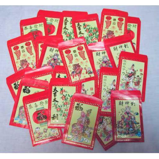 Lucky Money Envelopes