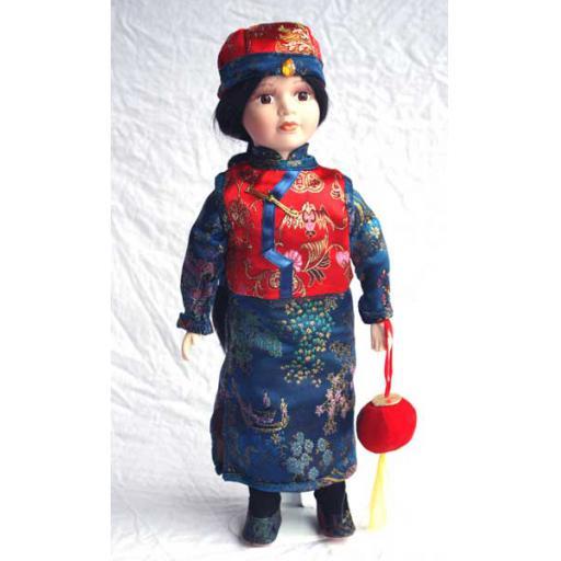 Large Blue Doll