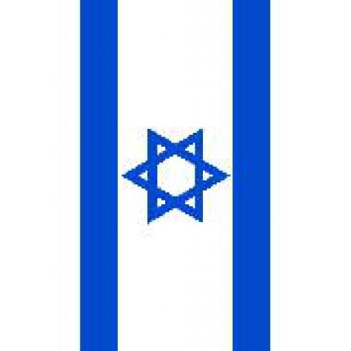 https://starbek-static.myshopblocks.com/images/tmp/fg_216_israel1.5.jpg