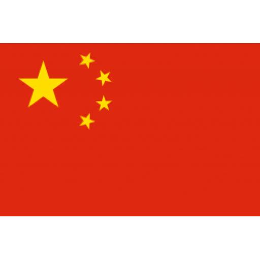 255px-Flag_of_the_People's_Republic_of_China.jpg