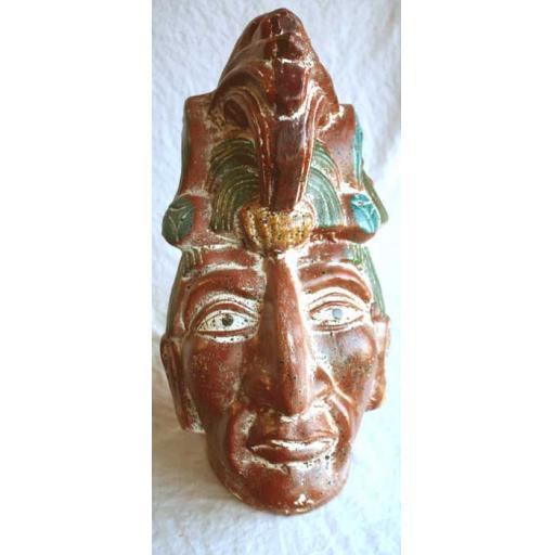 Large Pakal Head